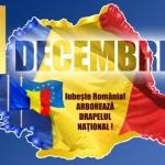 1 Decembrie, Ziua Naţională a României