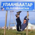 Ulan Bator, Mongolia - Înconjurul lumii cu autostopul
