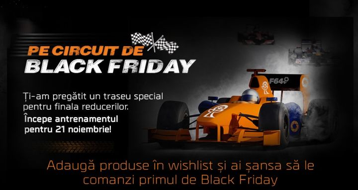Black Friday 2014 la  F64
