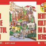 Decada Culturii Germane în Banatul Montan – ediția a XXVII-a